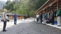 キャンプ場救命講習会🏥 - 付知町観光協会情報