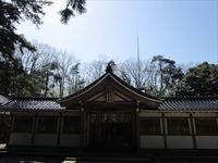 気多神社と和倉温泉へGO☆ - 占い師 鈴木あろはのブログ