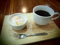 朗読カフェ ❤4/18「みどりのそよ風」 - あそびをせんとや ~あそびっこ~