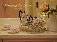 紅茶教室 Advanced Class - Lesson 2 - Cucina ACCA