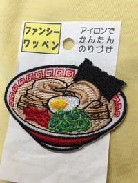 ファンシーなラーメン刺繍 - ソライロ刺繍