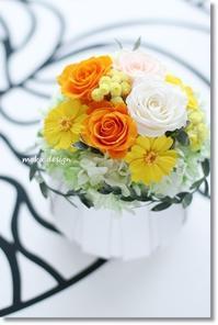 ビタミンカラーアレンジ* - Flower letters