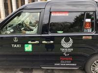 外国人対応タクシーに乗りました - 大隅典子の仙台通信