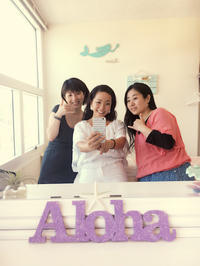 Enjoy Aroma in HAWAII 💞 - Takako's Diary