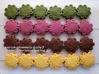 お花のクッキーいろいろ - nanako*sweets-cafe♪