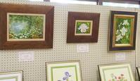 秩父宮記念公園での個展は残り2日間 - 油絵画家、永月水人のArt Life