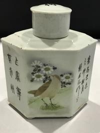 茶筒 - 中国古陶磁 陶枕斎