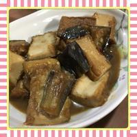 茄子と厚揚げの味噌煮(レシピ付) - kajuの■今日のお料理・簡単レシピ■
