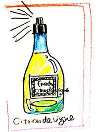 香水fresh - lalalaminaの絵日記