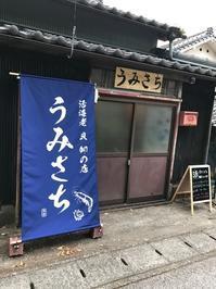 高知市南竹島町の「活海老、貝、卸の店うみさち」様日よけ暖簾 - のれん・旗の製作 | 福岡博多の旗屋㈱ハカタフラッグ