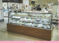 ☆ 4月18日~24日まで西宮阪急百貨店へ出店致しております!! ☆ - Ciel Clair