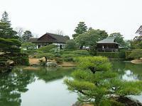 ブログ授業2018・日本美の再発見・桂離宮。 - アトリエMアーキテクツの建築日記