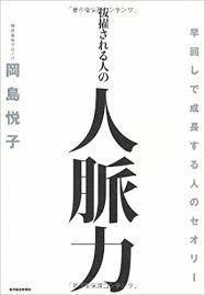タグをつける - Keita IMADA Blog