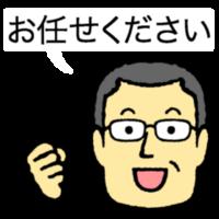 横浜・関内・曙町の無料案内所 - 無料案内所「ばにらんど3号店」