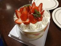 ぜったい、大きいいちごのケーキ! - てんてまり@Up.town