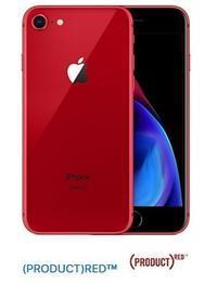 SB iPhone8 Product RED一括4.5万円 スマホデビュー割 月額1048円に追加 - 白ロム転売法