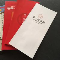 パンフレットが新しくなりました - 登別温泉 第一滝本館 たきもとブログ