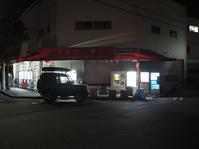 2017.12.30 石田鶏卵で自販機そば ジムニー車中泊四国一周4 - ジムニーとカプチーノ(A4とスカルペル)で旅に出よう