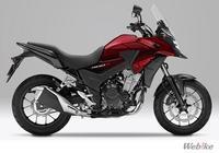 ウェビックさんの「【新車】ホンダ、クロスオーバーモデル「400X」のカラーリングを変更して発売ABSを標準装備 」 - マーチとバイク