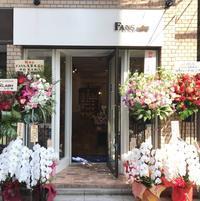 昨日、FANS.浅草本店オープン いたしました。 - R&Dシューケアショップ 玉川タカシマヤ本館4階紳士靴売場内