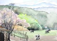 牧場にも春が来た - ryuuの手習い