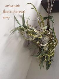 〜4月22日(日)は雪boloバンの日〜♬ -  Flower and cafe 花空間 ivory (アイボリー)