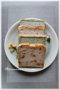 美味しいパン - 日々楽しく ♪mon bonheur