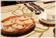 4月二人会・・「厨房北川」 - おばあちゃんのdiary