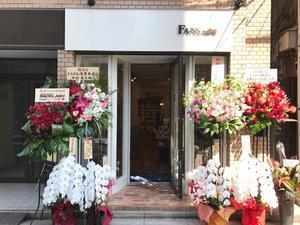 京都店 イベント情報 - シューケア靴磨き工房 ルクアイーレ イセタンメンズスタイル <紳士靴・婦人靴のケア&修理>