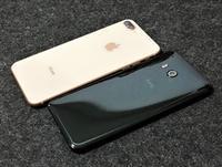 ソフトバンクのiPhone8 64GBとHTC U11の白ロム価格相場 - 白ロム転売法