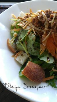 バケット入りサラダの朝ごはん - 料理研究家ブログ行長万里  日本全国 美味しい話