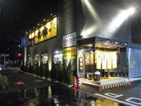 「江川亭小金井本店」でもやし麺(麺大盛)♪88 - 冒険家ズリサン