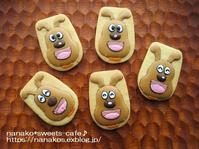 チーズのクッキー * お買い物  - nanako*sweets-cafe♪
