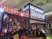 英国大手パブチェーン、ウェザースプーンが砂糖をフェアトレードに - イギリスの食、イギリスの料理&菓子
