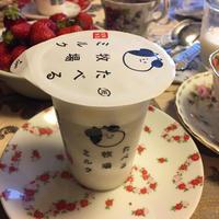 たべる牧場ミルク - DANS LES DETAILE -jour et nuit- 3