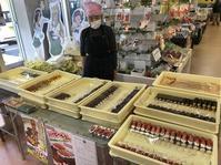 大洗まいわい市場  美味しいお団子販売してます🍡 - わいわいまいわい-大洗まいわい市場公式ブログ