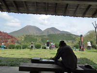 和田孝夫絵画教室(三瓶山) - 清治の花便り