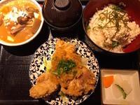 とうふ創菜Dining蒼 - おいしい便り