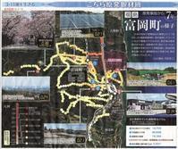 富岡町の様子/こちら原発取材班東京新聞 - 瀬戸の風