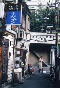 写真展「東京万華鏡」記録 2 - 散歩日和
