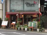 三軒茶屋の老舗イタリアン「ペペロッソ」 - カフェ日和、読書日和