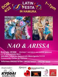 Latin Festa in Hamuraでサンバ踊ります - Nao Bailador