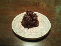 豆マメさんから大豆のお話 - 紙鳶流 おなか想いのたいたいレシピ