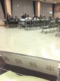 山北地区まちづくり協議会総会 - ビバ自営業2