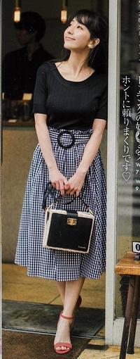 田中みな実さんが美人百花5月号で着用しているシュープリームララのドッキングワンピースが使えそう♪ - *Ray(レイ) 系ほなみのブログ*