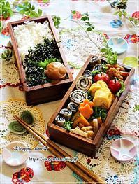 磯辺で肉巻き弁当と黄モッコウバラと今夜のおうちごはん♪ - ☆Happy time☆