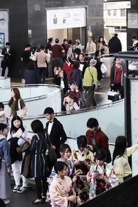 駅 - 赤煉瓦洋館の雅茶子