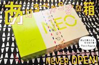 WA RA SHI BE 2010 : #84 Genshi. - maki+saegusa