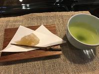 鹿児島 人吉温泉「たから湯」夕食編 - 日々の食べ歩き、たまに贅沢。