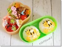 【キャラ弁】チーズDEみつばちのお弁当 - 光の種の育て方